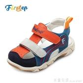 2020新款兒童涼鞋男孩男童軟底防滑韓版時尚夏季小童寶寶鞋子包頭