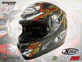[安信騎士] 義大利Nolan X-Lite X-802RR DAVIES#85 複合纖維 全罩 安全帽