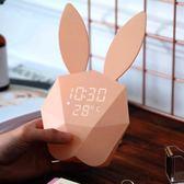學生臥室床頭夜光咪兔子電子靜音智能音樂小鬧鐘創意可愛兒童鐘錶 交換禮物