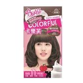 卡樂芙泡沫染髮劑-銀河灰棕
