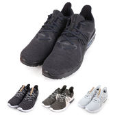 NIKE AIR MAX SEQUENT 3 男慢跑鞋 (免運 氣墊 訓練 路跑≡體院≡