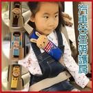 卡通動物汽車安全帶護肩 汽車安全帶 安全帶護套 護肩套【AE10399】i-style居家生活