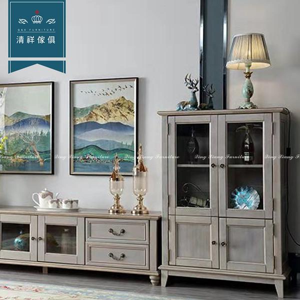【新竹清祥傢俱】ALF-45LF02-美式仿舊全實木雙門展示櫃 收納櫃 客廳 鄉村 臥室 置物櫃 展示櫃