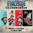 【台灣製造 商檢合格】正版授權 海賊王 ...
