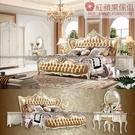[紅蘋果傢俱]美式歐式 客廳1805#床(1802#床頭櫃1801#妝台/凳) 套組 床架 實木床 臥室