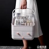 化妝盒 519化妝品收納盒宿舍桌面防塵簡約家用整理箱梳妝臺護膚品置物架