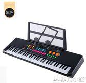 電子琴 兒童電子琴女孩鋼琴初學3-6-12歲61鍵麥克風寶寶益智早教音樂玩具     非凡小鋪   JD