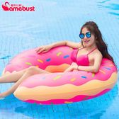 限定款攝影棚道具組成人兒童通用腋下充氣游泳裝備可愛加大加厚甜甜圈游泳圈jj