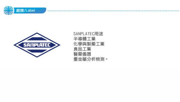 《SANPLATEC》PFA細口瓶 Narrow Mouth Bottle, PFA