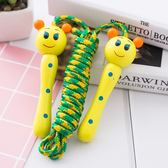 幼兒園小學生卡通跳繩可愛男孩女孩兒童玩具兔子青蛙蜜蜂動物跳繩買一送一開學季,7折起