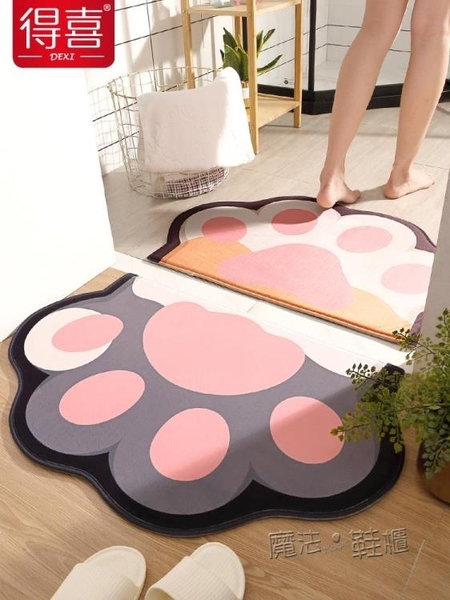 吸水地墊浴室防滑墊家用可愛地毯門墊進門廁所門口腳墊衛生間地墊 ATF 魔法鞋櫃