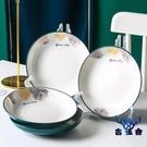 【2個裝】陶瓷盤子北歐餐具西餐盤家用牛排托盤早餐盤【古怪舍】