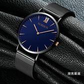 超薄防水手錶男士時裝簡約皮帶石英錶學生正韓休閒鋼帶腕錶
