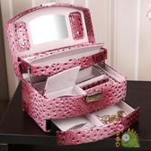 手飾盒耳釘首飾盒木質公主歐式帶鎖韓國首飾收納盒飾品盒批發絨布