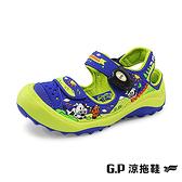 G.P(童)可愛牛牛護趾鞋 童鞋-藍綠(另有桃紅)
