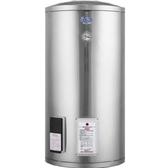 (全省原廠安裝)莊頭北50加侖直立式儲熱式熱水器TE-1500