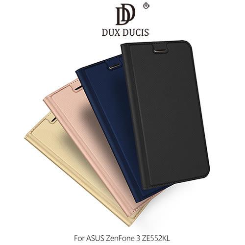 DUX DUCIS ASUS ZenFone 3 ZE552KL SKIN Pro 磁吸站立側翻皮套 保護套 手機套 ZF3