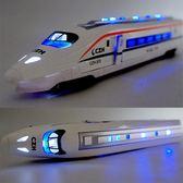合金車和諧號動車組車頭地鐵列車高鐵車模兒童玩具汽車模型限時八九折