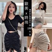 克妹Ke-Mei【AT52367】獨家,愛死了!性感抽繩深V心機系包臀短裙