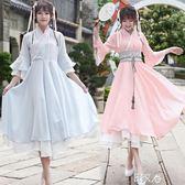 好康618 二次元中國古裝仙女長款襦裙