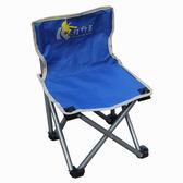 戶外小號折疊椅釣魚椅野外便攜凳子LRY10 魔法街