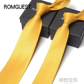 8cm男士商務正裝領帶金黃 紫 灰色 韓版窄6cm職業團體舞臺領帶女