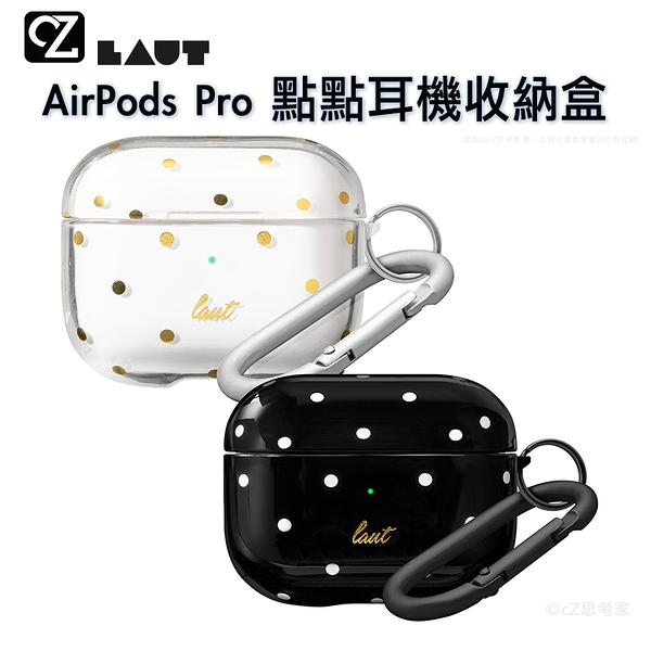 LAUT DOTTY AirPods Pro 點點耳機收納盒 附掛勾 藍芽耳機盒保護套 防塵套 防摔套 apple藍牙盒保護套