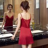 吊帶睡裙女夏季薄款性感睡衣女2021年新款春秋冰絲蕾絲情趣帶胸墊【快速出貨】