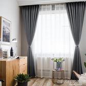 ins北歐純色仿亞麻棉麻窗簾成品定制遮光客廳臥室飄窗遮陽窗簾布     時尚教主