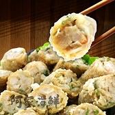【阿家海鮮】嚴選古早味蝦仁卷/20條入 (500g±10%/盒)