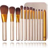 化妝刷套裝初學者全套鐵盒美妝工具刷子12支眉刷眼影刷腮紅刷