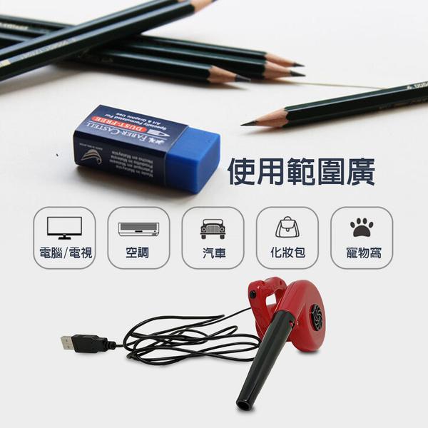 金德恩 Mini USB 無敵迷你除塵吹風機