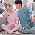 情侶睡衣 長袖卡通可愛純棉男女士寬鬆休閒韓版全棉家居服套裝【快速出貨八折搶購】