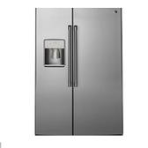*~新家電錧~*【奇異 CZS22MSSS】702L 對開門冰箱不鏽鋼灰色機身 【實體店面】