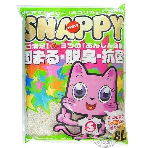此商品48小時內快速出貨》SNAPPY》脫臭‧粗木粉球砂貓砂8L*1包