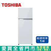 TOSHIBA東芝409L雙門變頻冰箱GR-AG461TDZ(ZW)含配送+安裝【愛買】