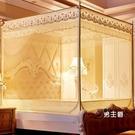 蚊帳睡簾蚊帳三開門坐床式方頂1.5米1.8m床公主風蒙古包拉鍊紋帳雙人家用XW 快速出貨