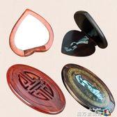 紅木隨身便攜小鏡子化妝鏡摺疊小木鏡 魔方數碼館