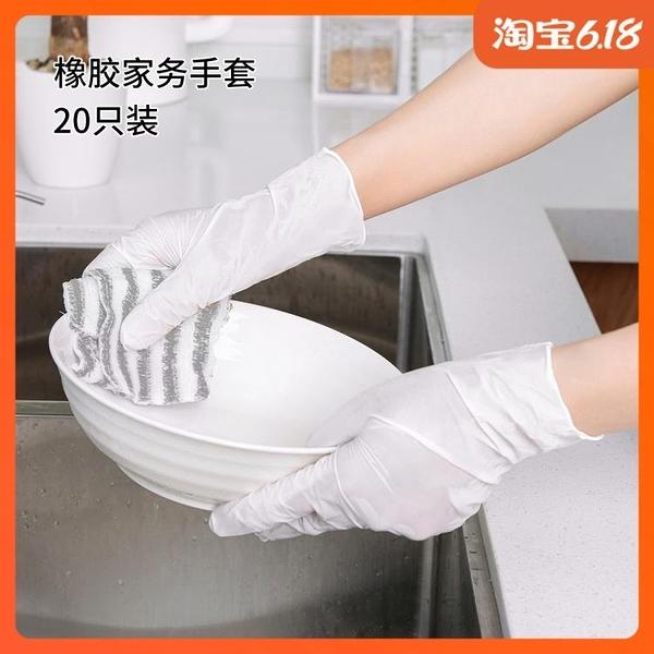 尺寸超過45公分請下宅配韓國進口食品接觸橡膠手套一次性乳膠手套加厚勞保膠皮手套20只裝
