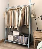 實木衣帽架落地衣架臥室創意簡易衣服架置物架現代簡約掛衣架igo gogo購