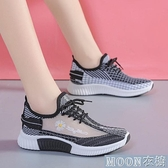 健步鞋網紅椰子鞋健身運動鞋女夏款透氣旅游學生休閒百搭軟底跑步鞋 快速出貨