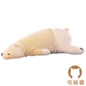 45公分趴趴熊抱枕公仔睡覺的娃娃床上抱抱熊超軟【宅貓醬】