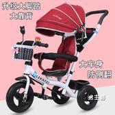 兒童三輪車兒童三輪車手推腳踏車可騎行防側翻1-3-6寶寶童車小孩自行車XW(男主爵)
