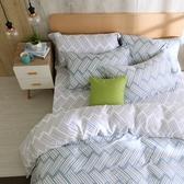 床包枕套 雙人床包組 天絲300織 米克諾斯[鴻宇]台灣製2126