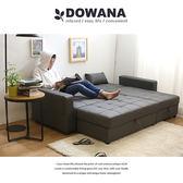 ♥【多瓦娜】 金斯敦多功能貓抓皮沙發床-五色-1250 L型收納沙發