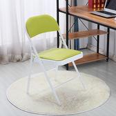 會議折疊椅子家用電腦休閒座椅簡易辦公室靠背椅凳子靠椅餐椅  tw潮