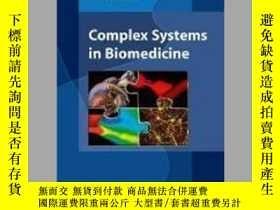 二手書博民逛書店Complex罕見Systems in BiomedicineY405706 Alfio Quarteroni