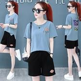 休閒套裝女夏裝2021新款時尚韓版大碼女裝運動服短袖短褲兩件套潮【快速出貨】