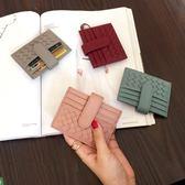 信用卡夾 簡約超薄編織小卡包女式正韓可愛卡夾信用卡套迷你卡片包 檸檬衣捨
