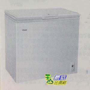 [COSCO代購] HAIER 203公升 上掀式冷凍櫃 FREEZER HCF-203S CHEST _C102688 $10927